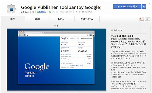 publishertoolbar01
